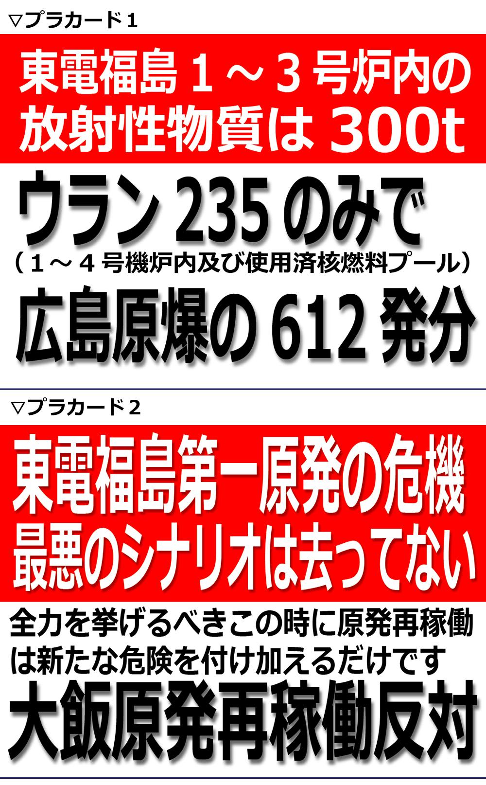ファイル 101-3.jpg