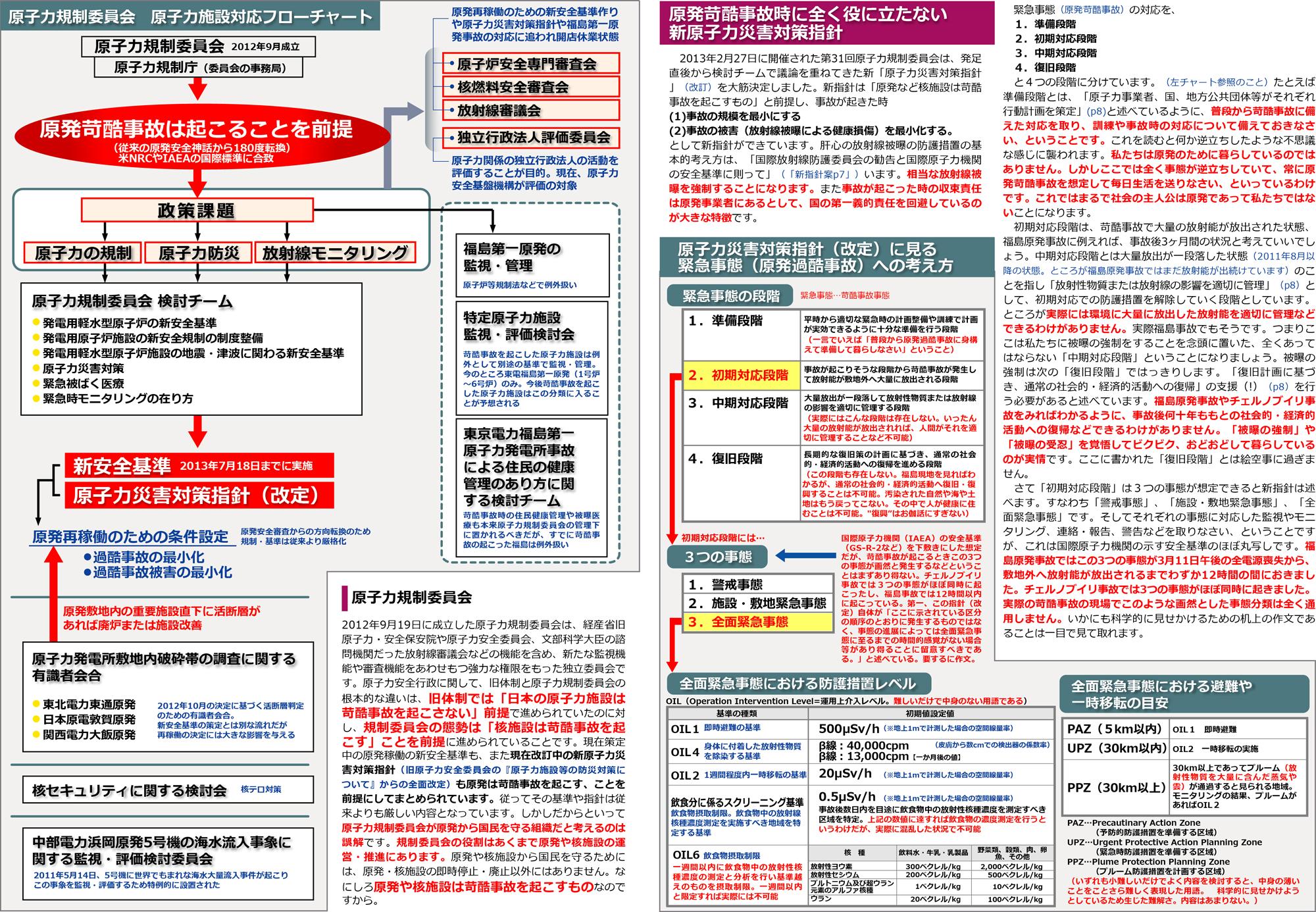 ファイル 105-2.jpg