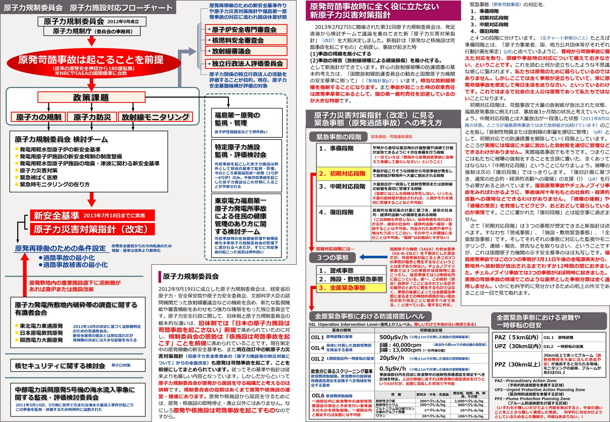 ファイル 106-2.jpg
