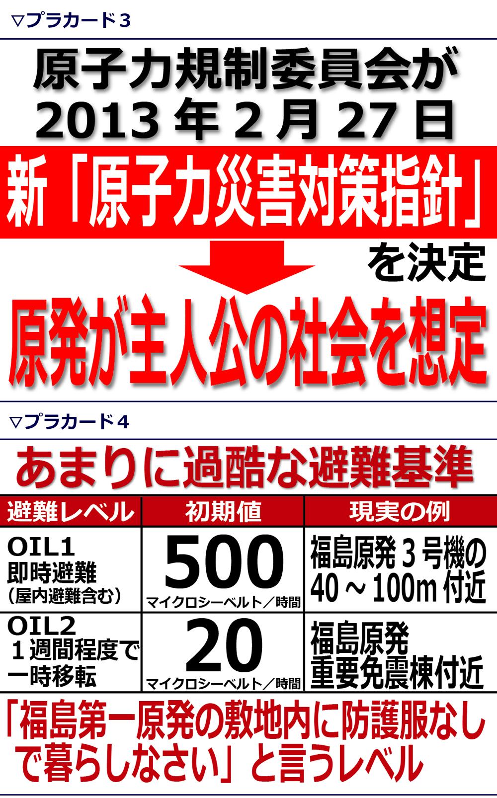 ファイル 106-4.jpg