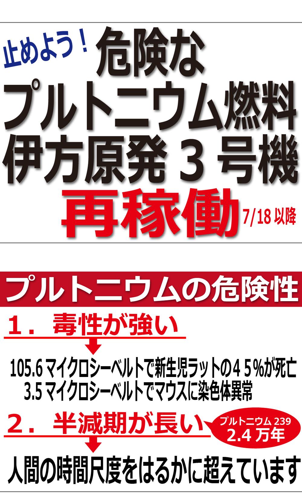 ファイル 107-4.jpg
