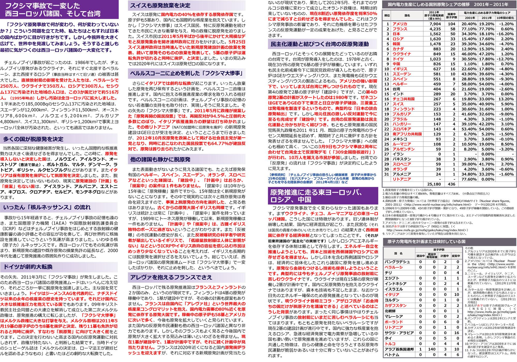 ファイル 110-2.jpg