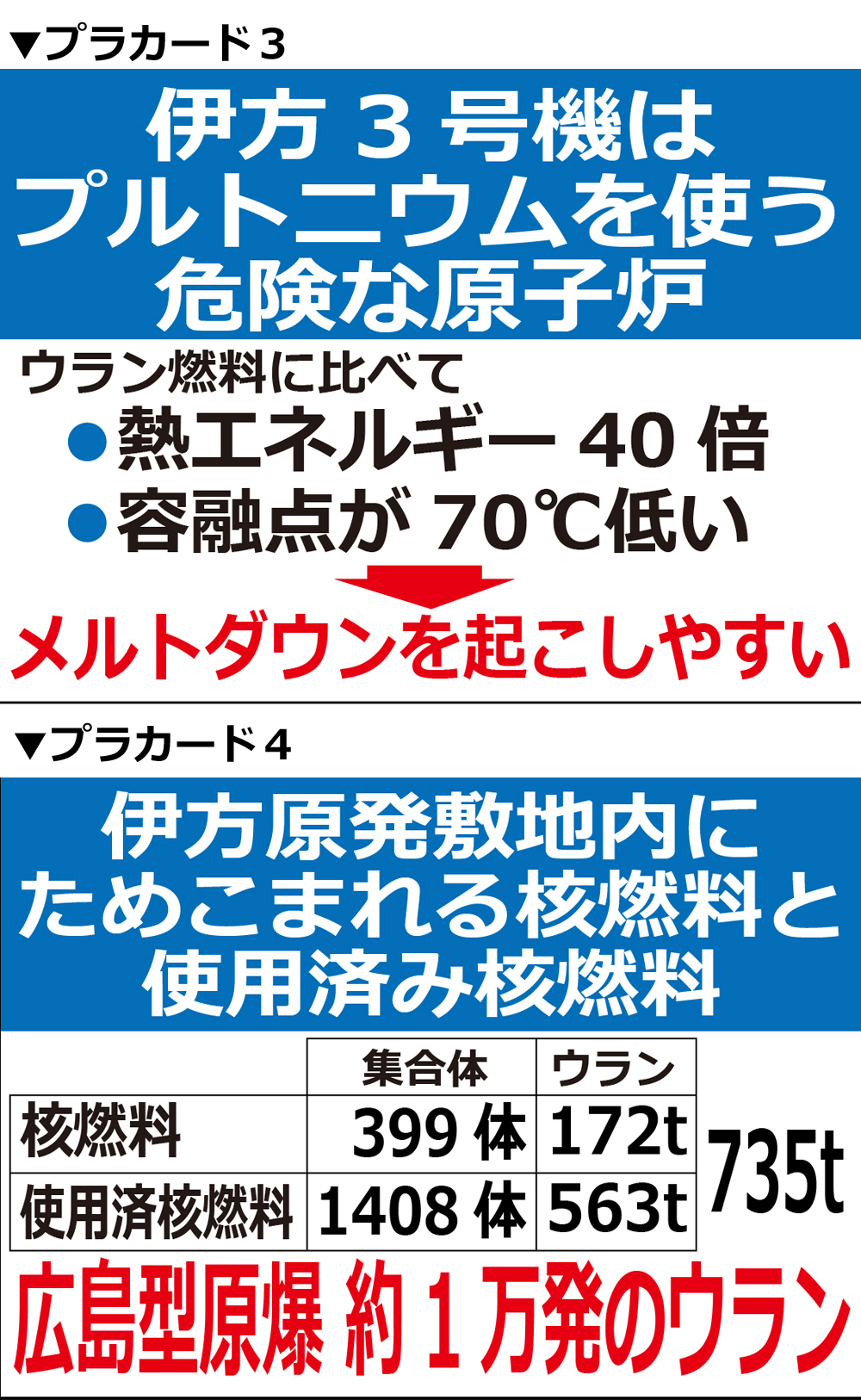 ファイル 115-4.jpg