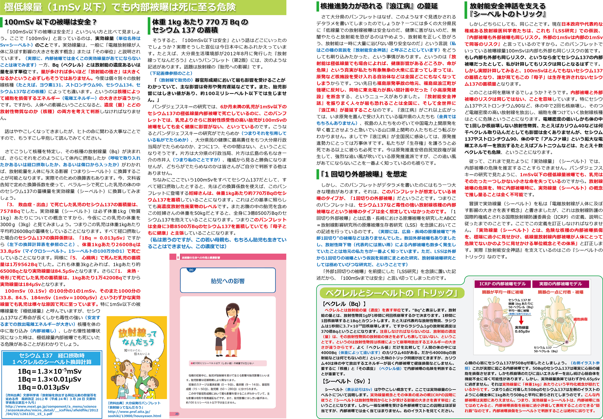 ファイル 126-2.jpg