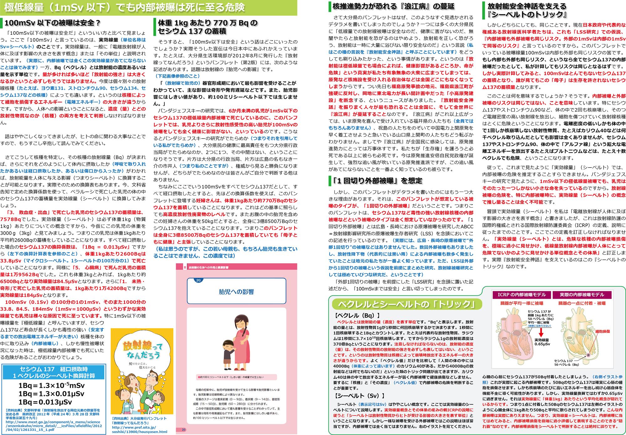 ファイル 127-2.jpg