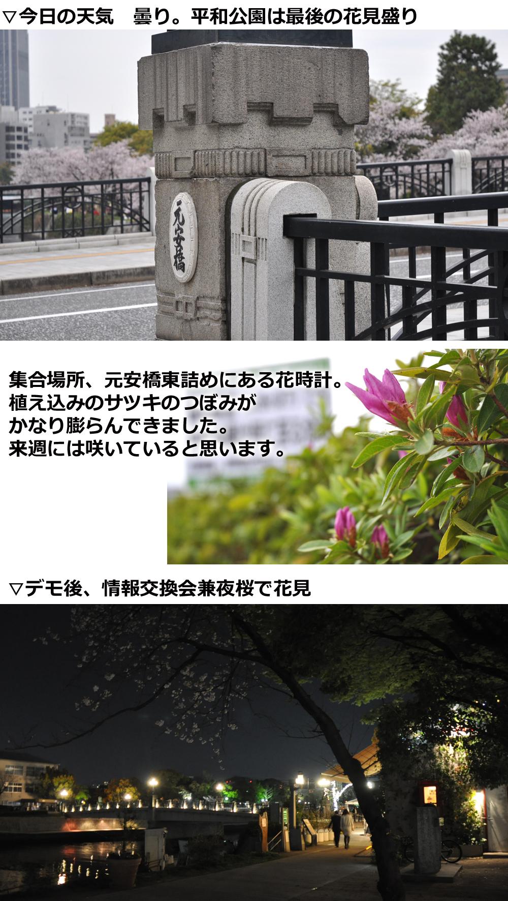 ファイル 127-5.jpg