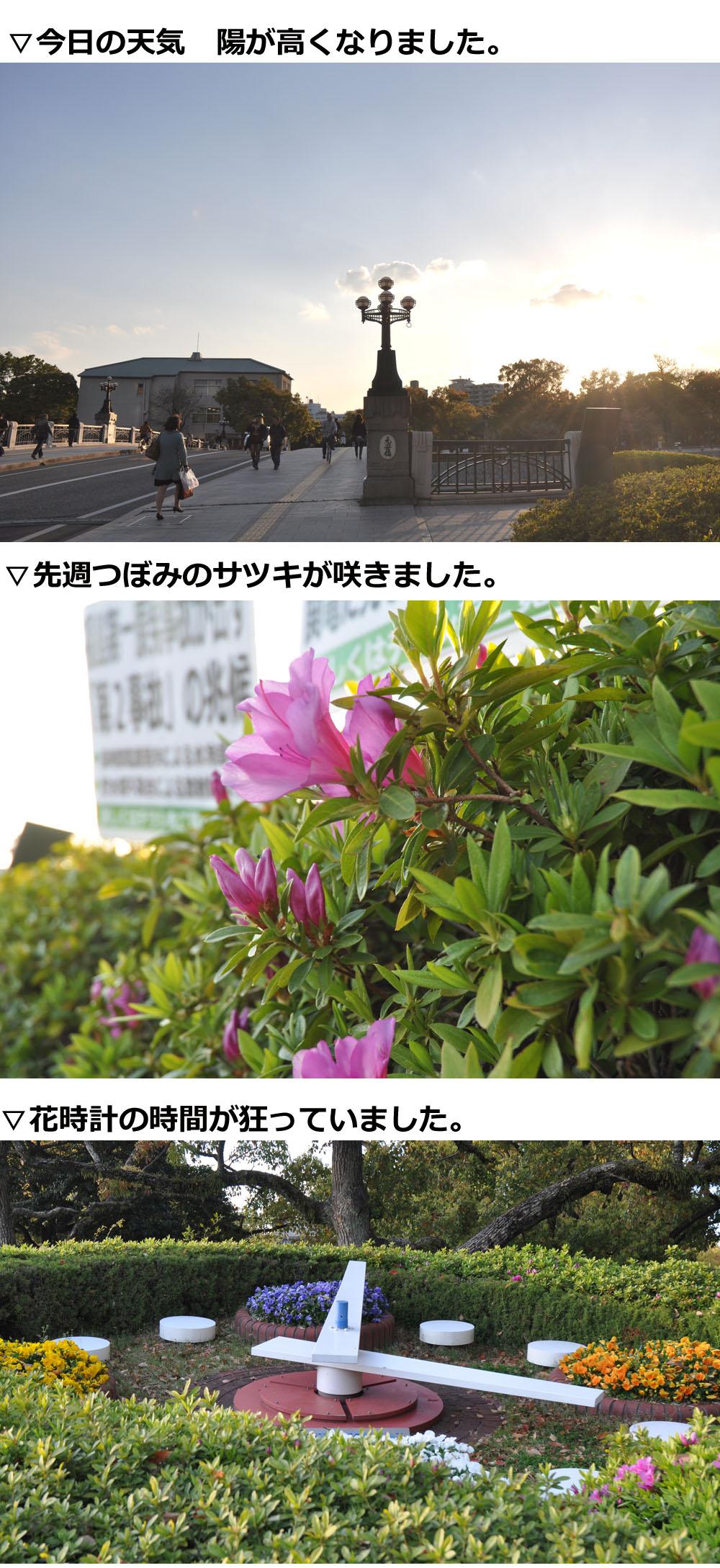 ファイル 129-5.jpg