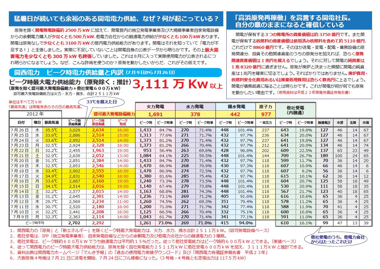 ファイル 13-2.jpg