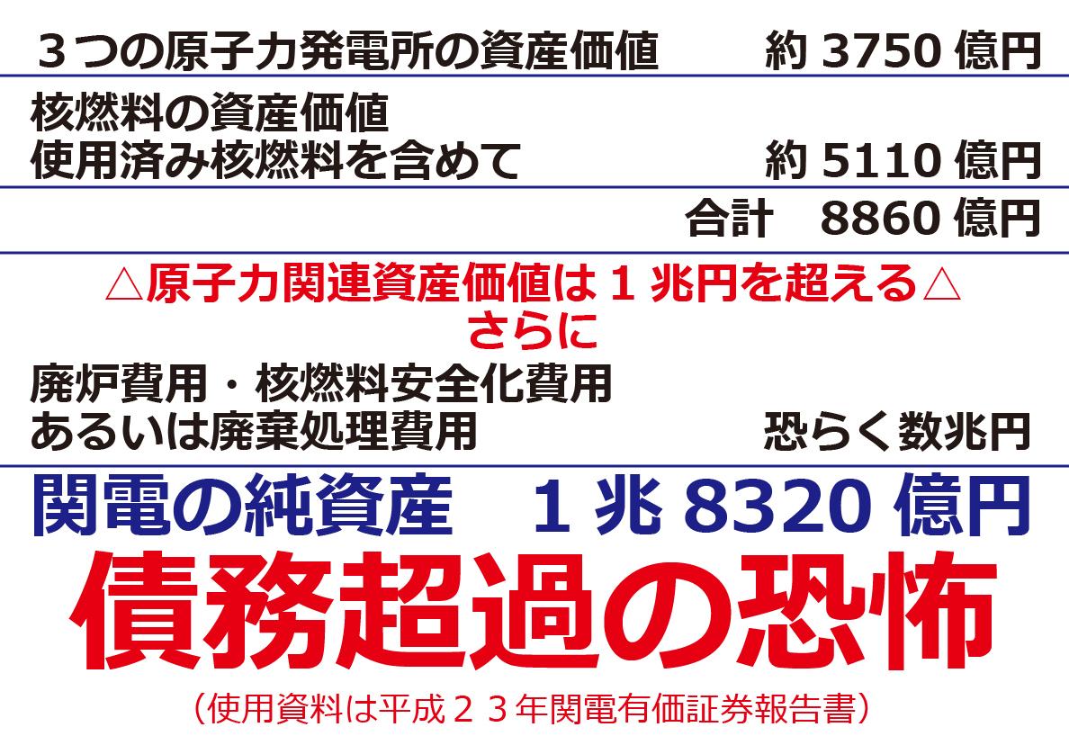 ファイル 13-5.jpg