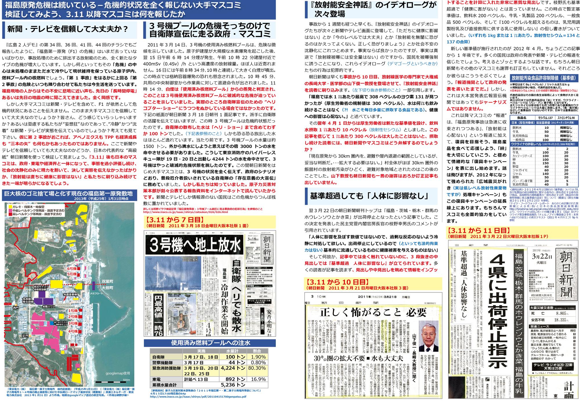 ファイル 132-2.jpg