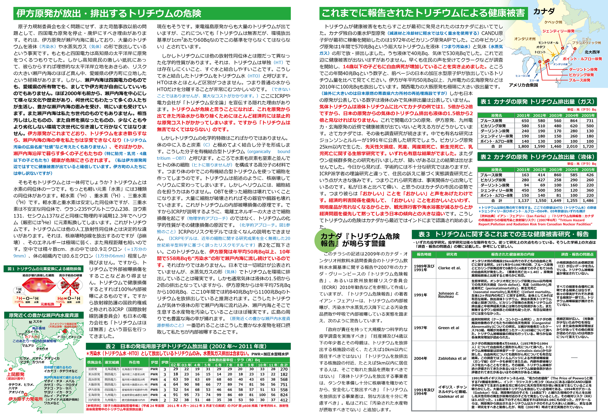 ファイル 141-2.jpg