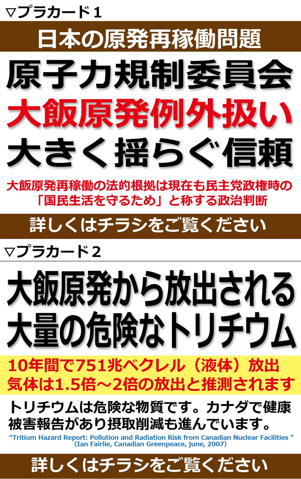 ファイル 142-3.jpg