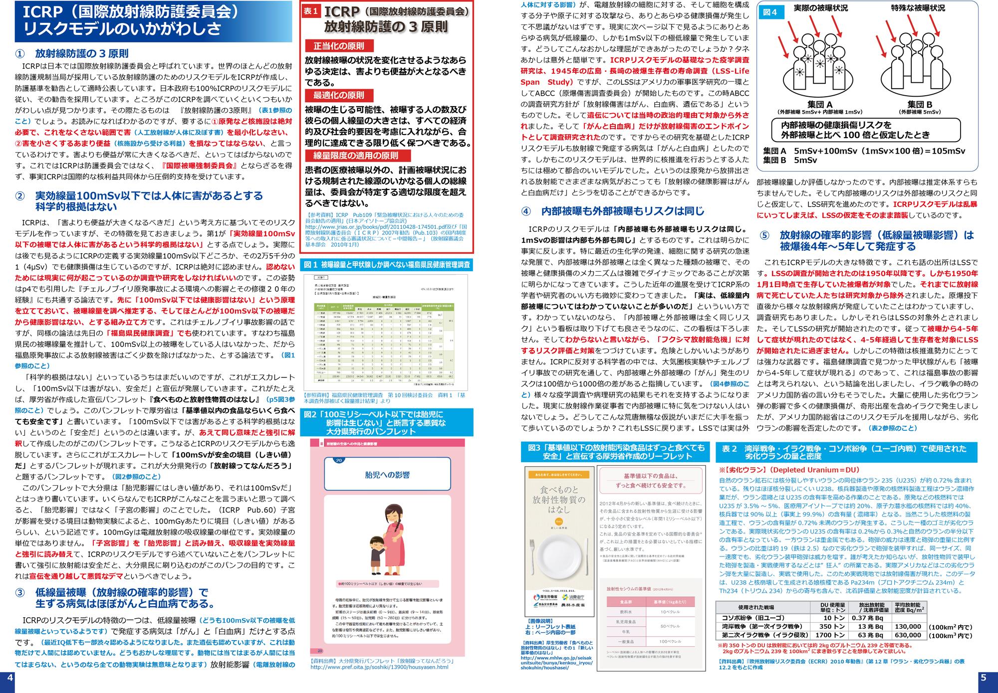 ファイル 146-4.jpg