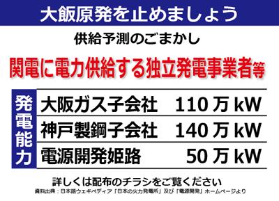 ファイル 15-4.jpg