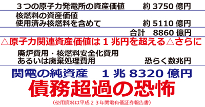 ファイル 15-5.jpg