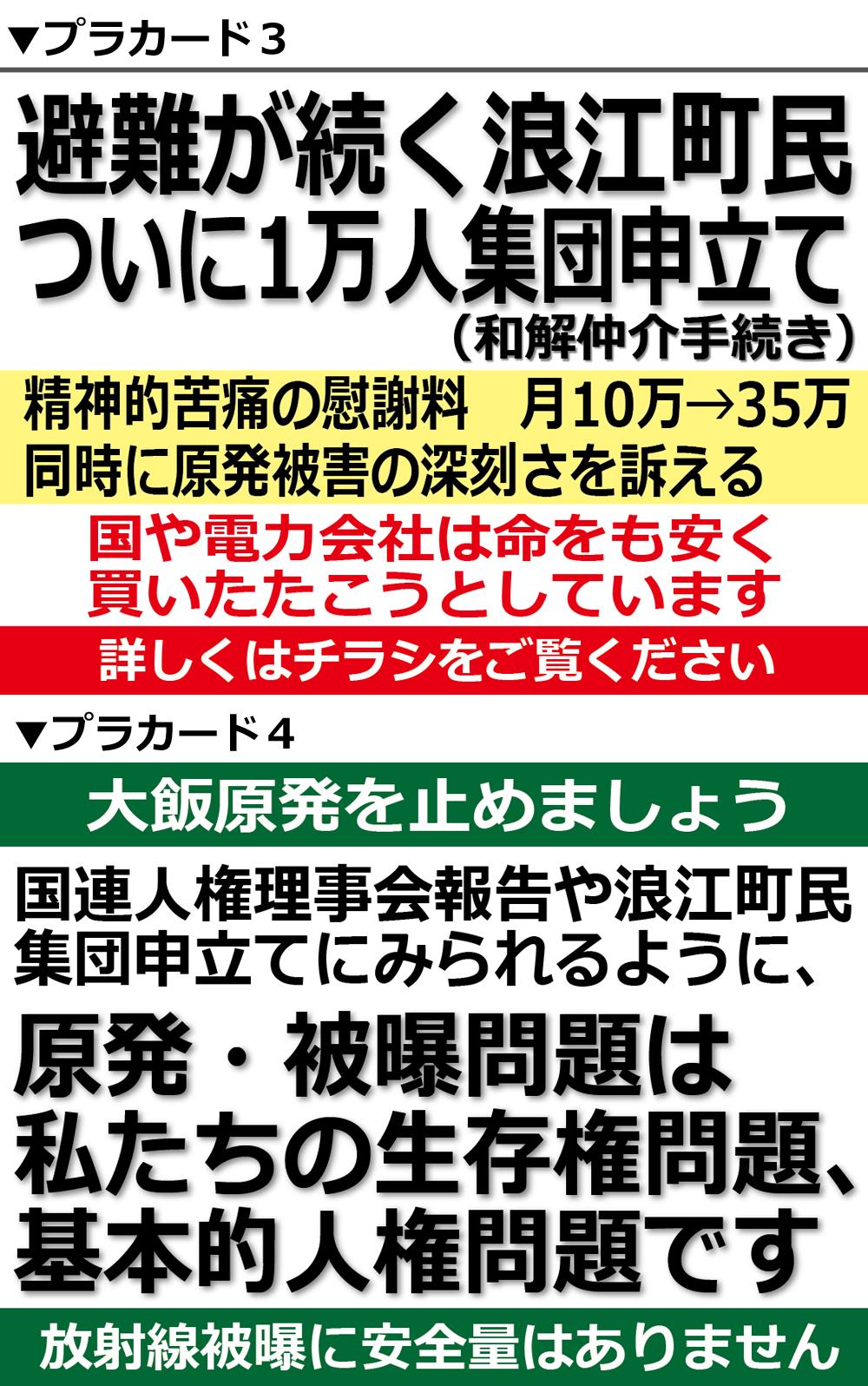 ファイル 151-4.jpg