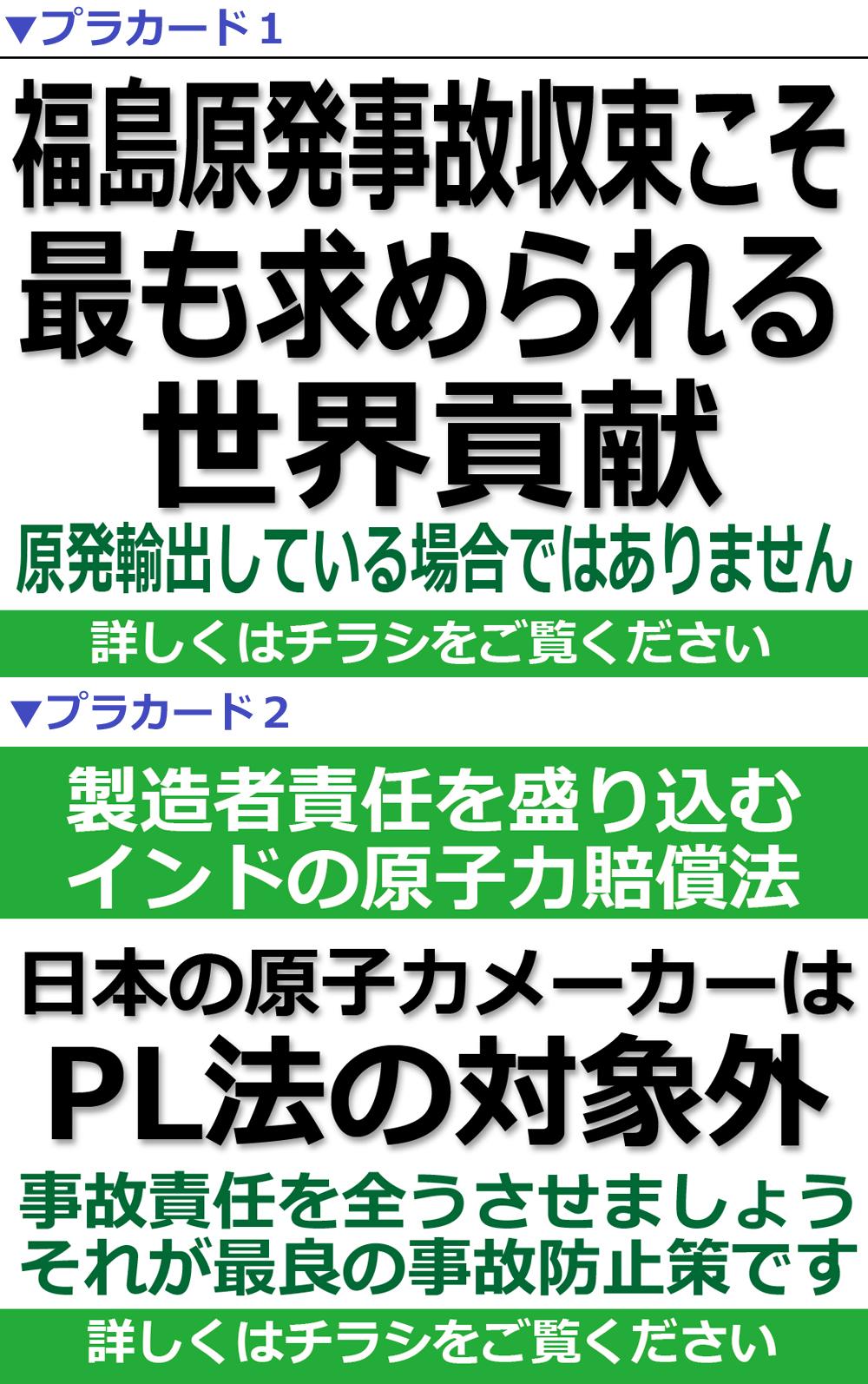 ファイル 154-3.jpg