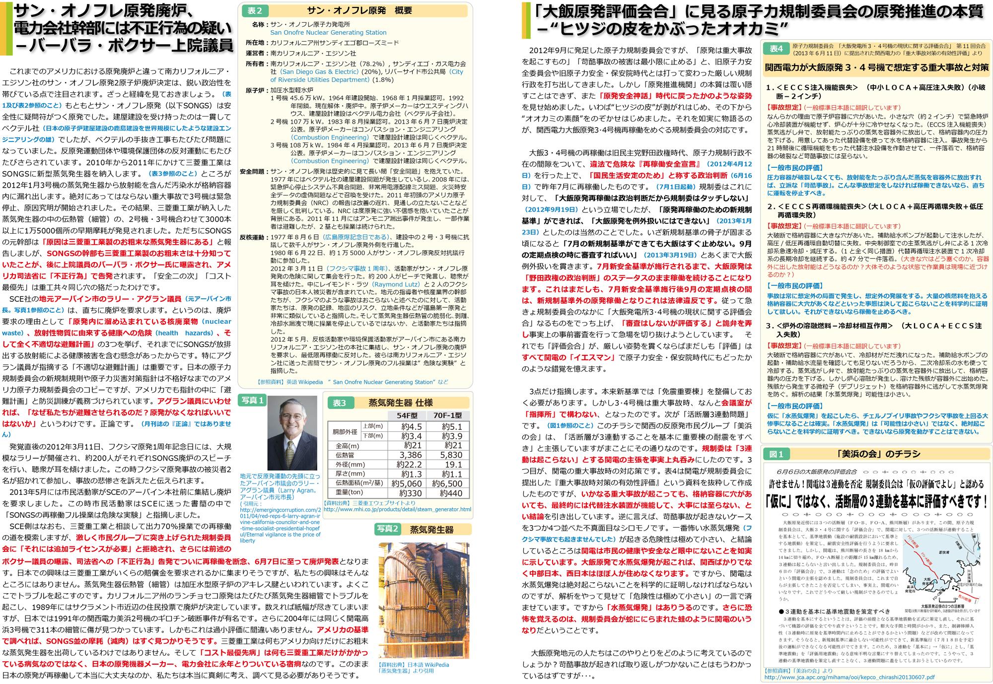 ファイル 155-2.jpg