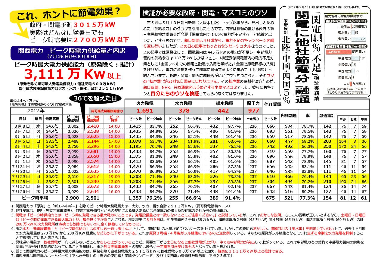 ファイル 17-2.jpg