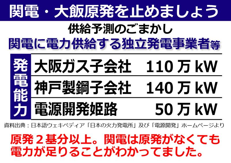 ファイル 17-4.jpg