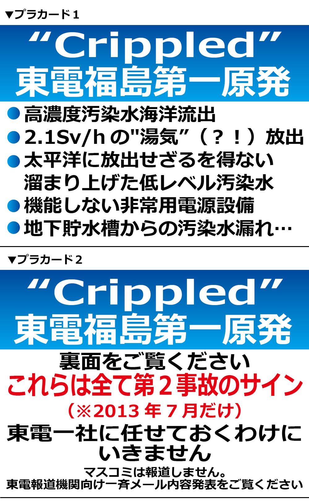 ファイル 178-3.jpg