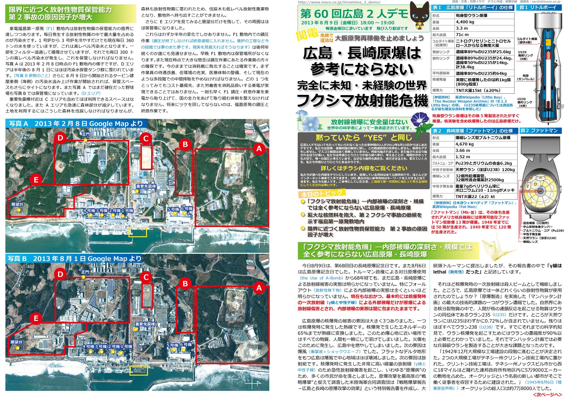ファイル 182-1.jpg