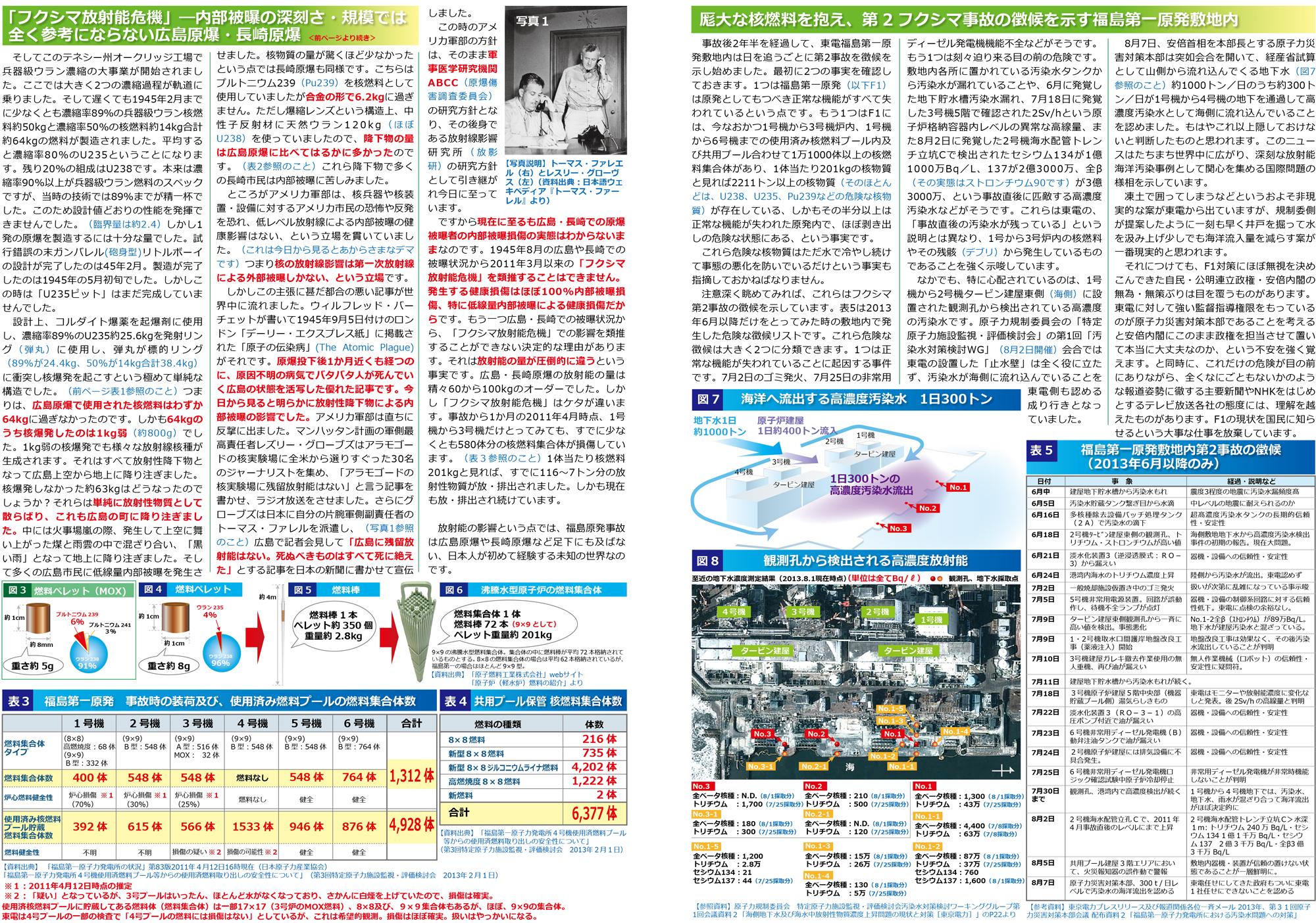 ファイル 182-2.jpg