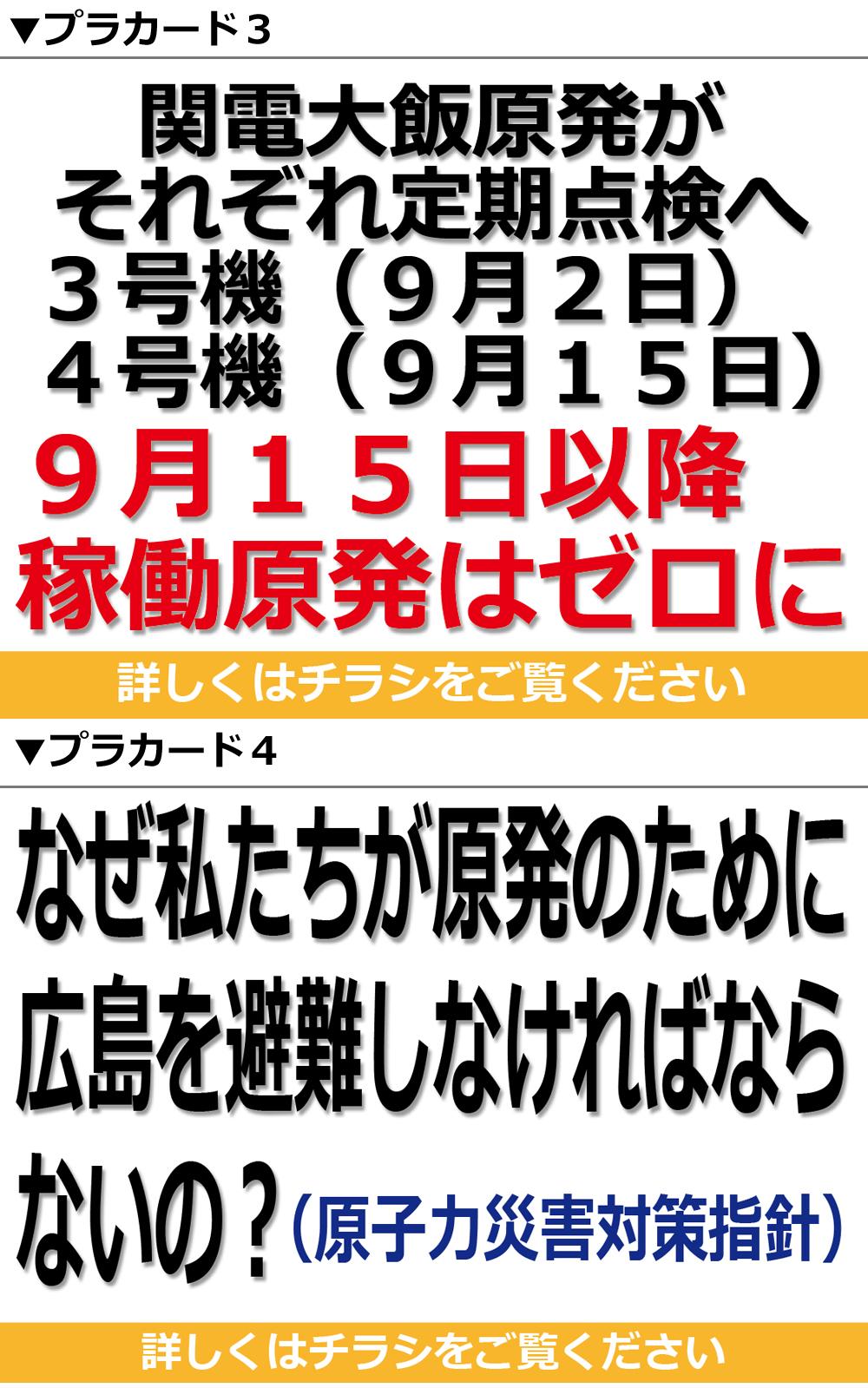 ファイル 184-4.jpg
