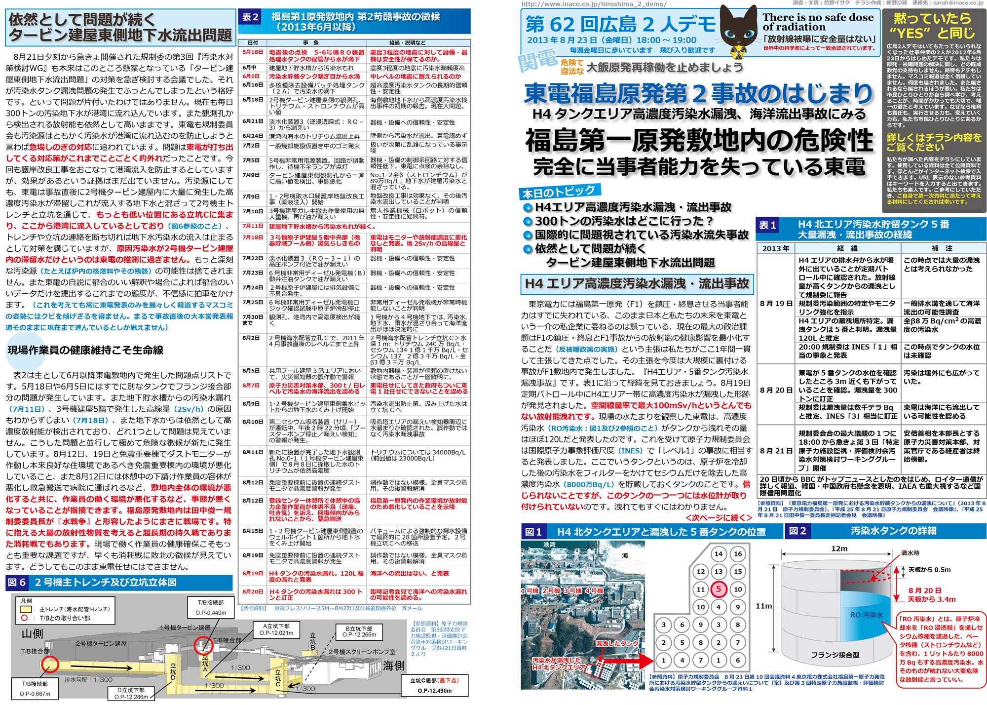 ファイル 185-1.jpg