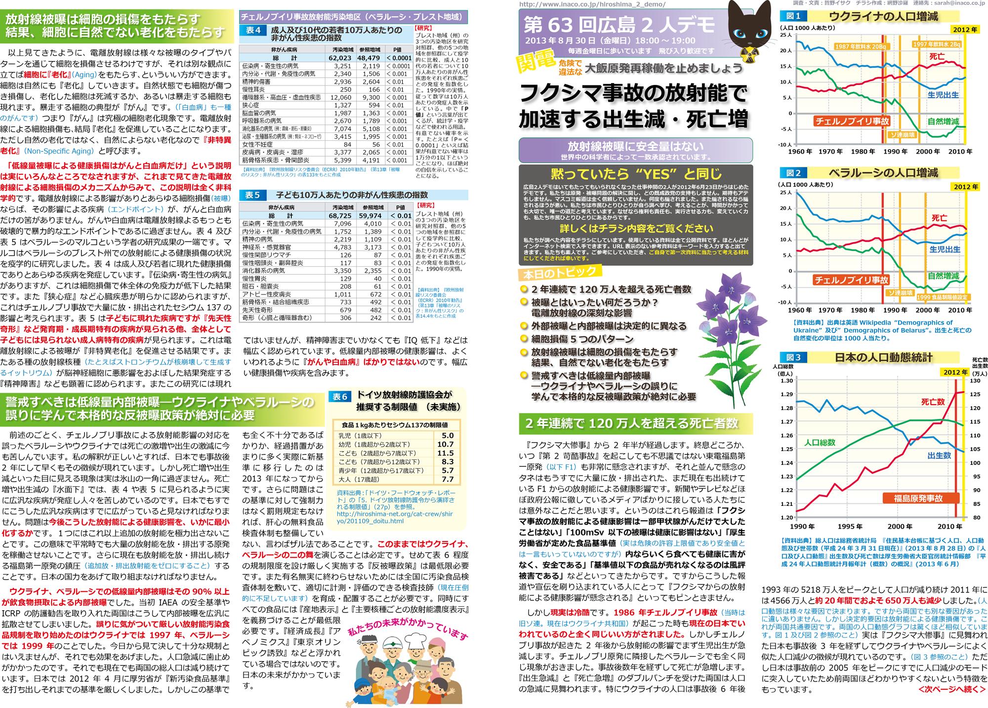 ファイル 188-1.jpg