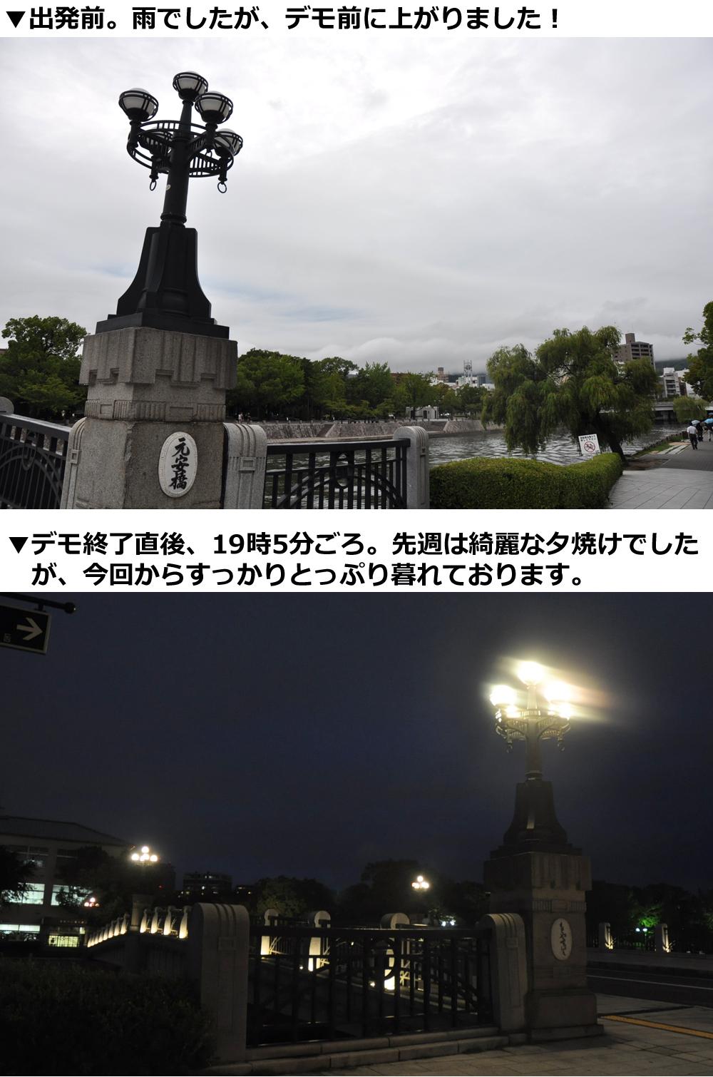 ファイル 188-5.jpg
