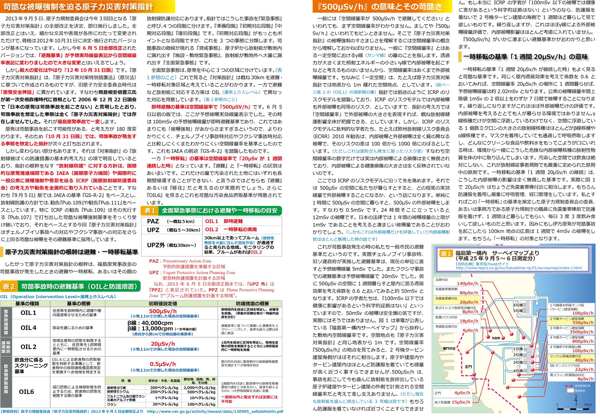 ファイル 197-2.jpg