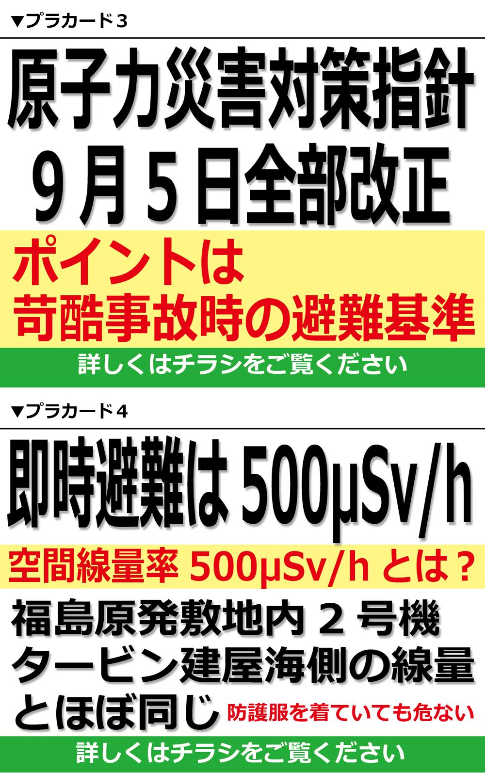 ファイル 198-4.jpg