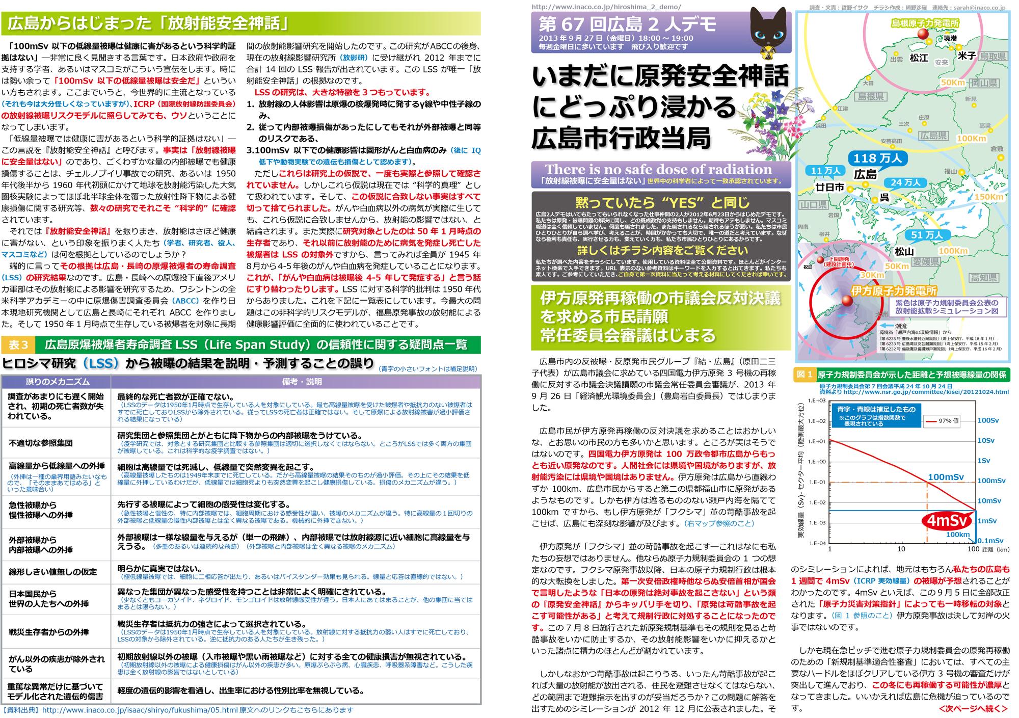 ファイル 200-1.jpg