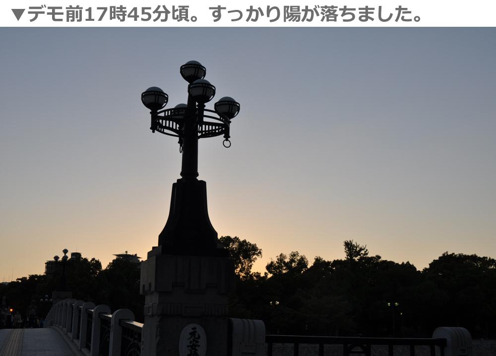 ファイル 200-5.jpg