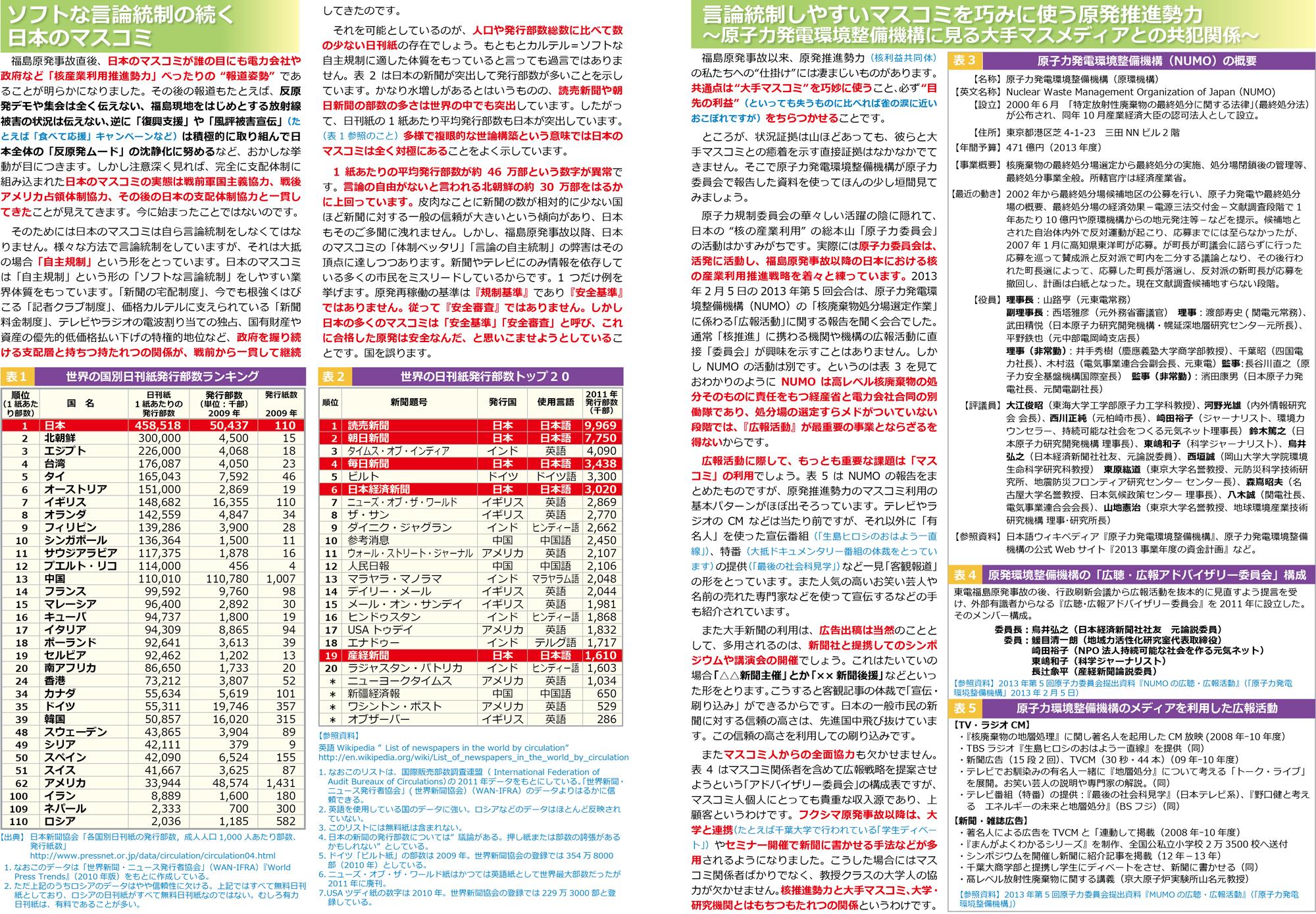 ファイル 203-2.jpg