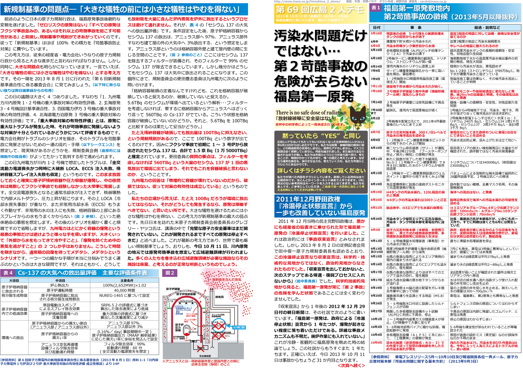 ファイル 207-1.jpg