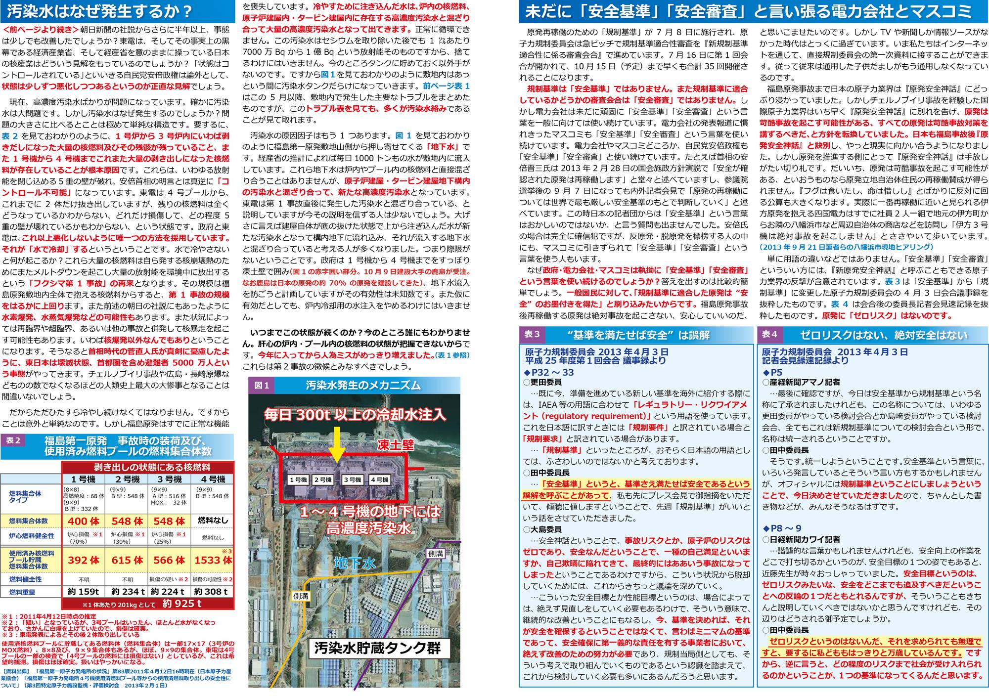 ファイル 209-2.jpg