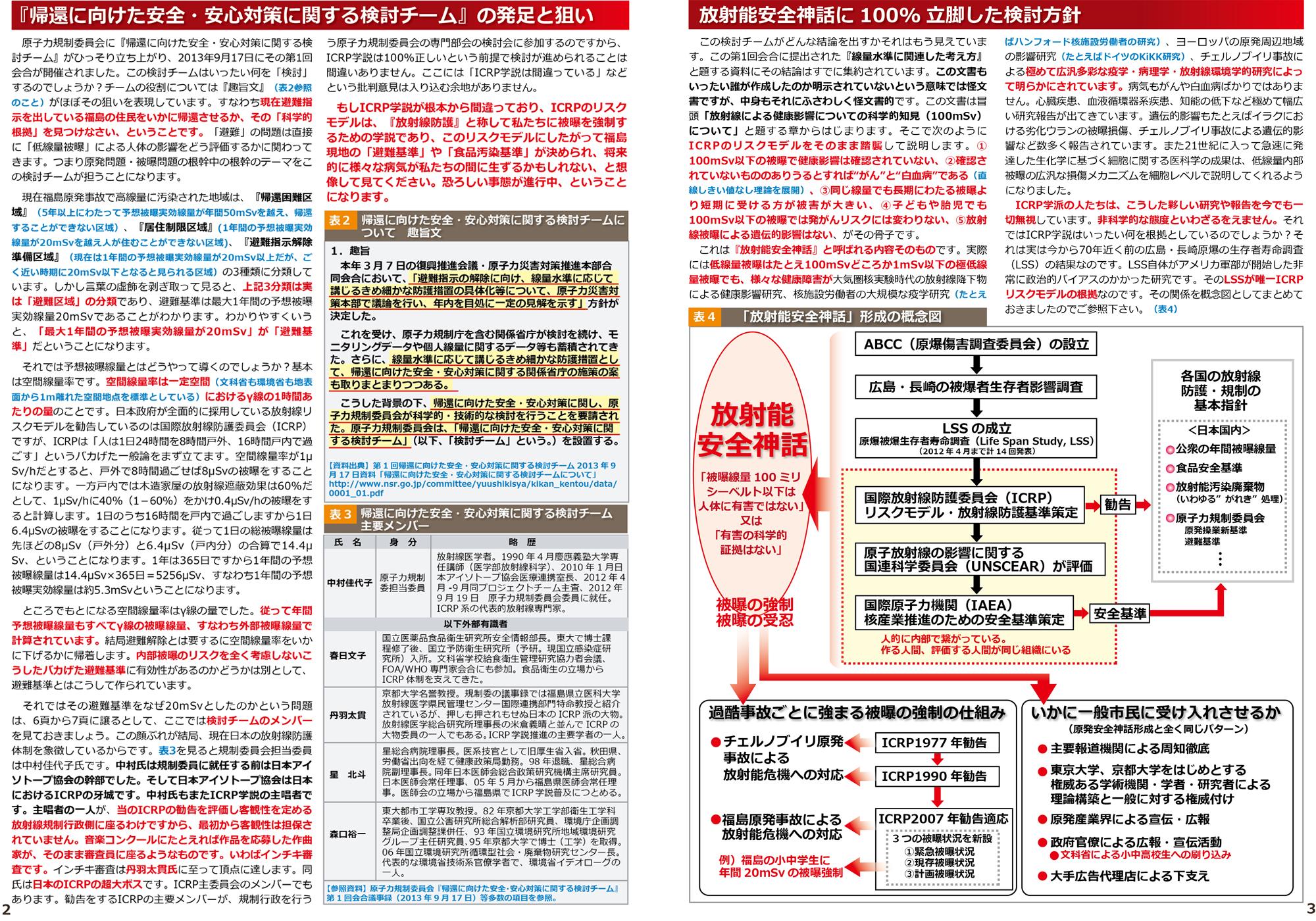 ファイル 210-2.jpg