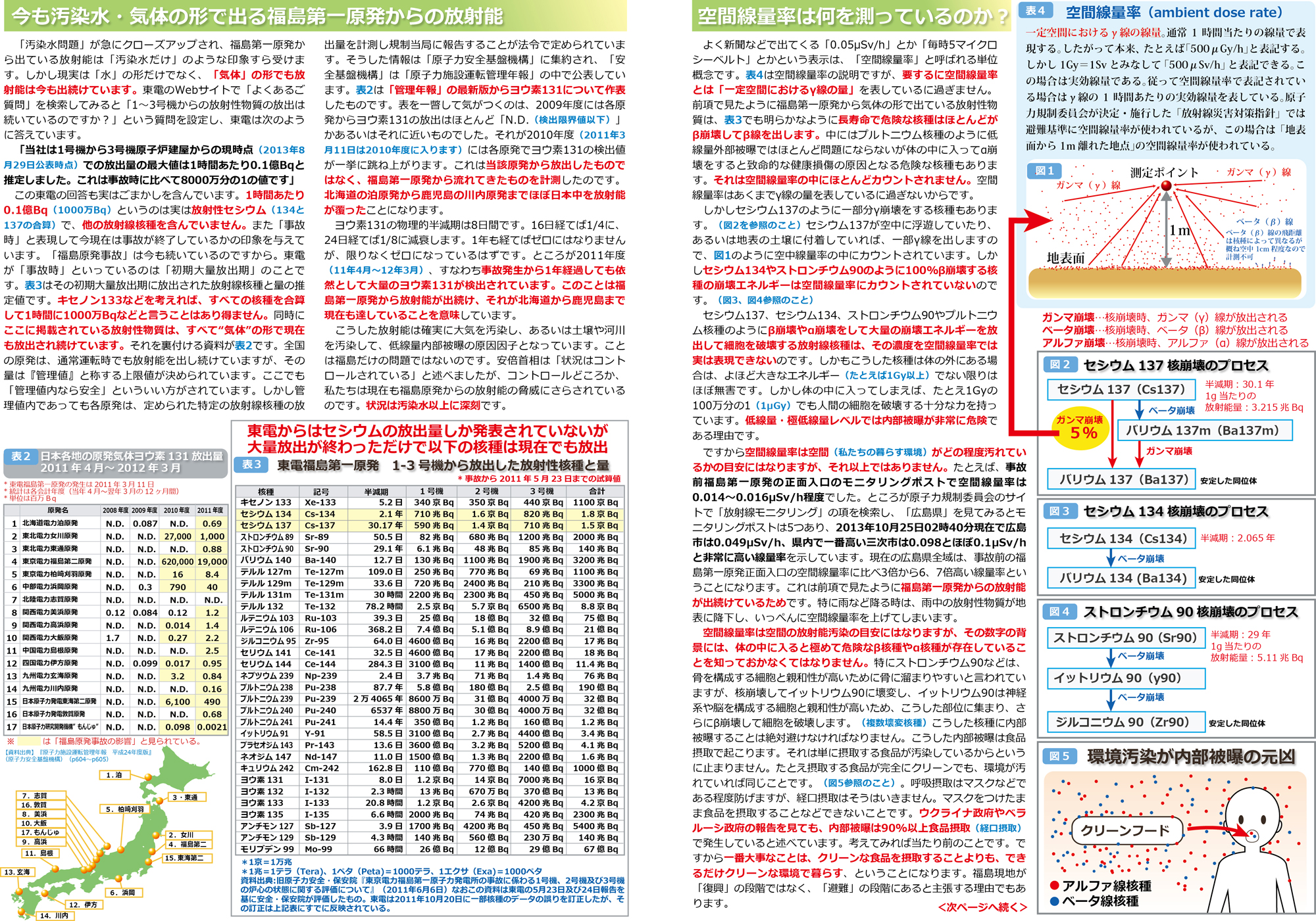 ファイル 212-2.jpg