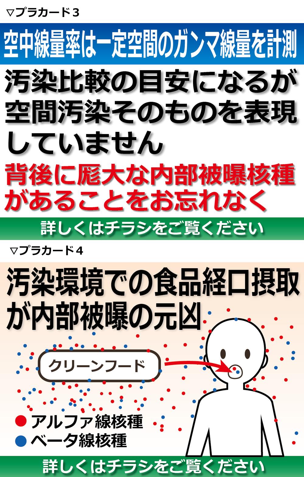 ファイル 214-4.jpg