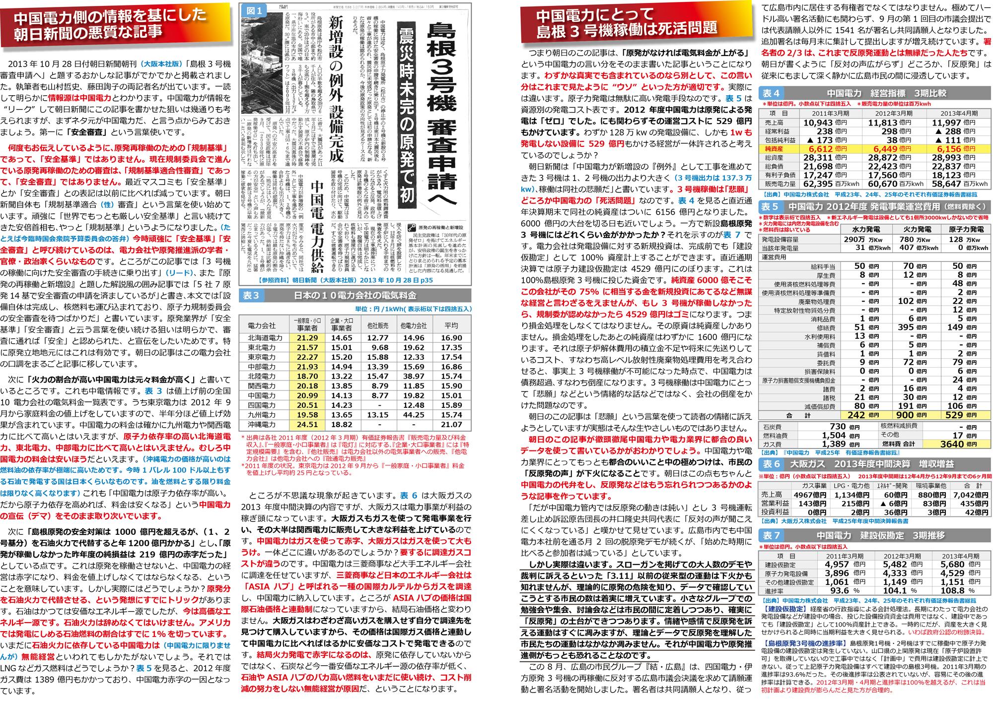 ファイル 216-2.jpg