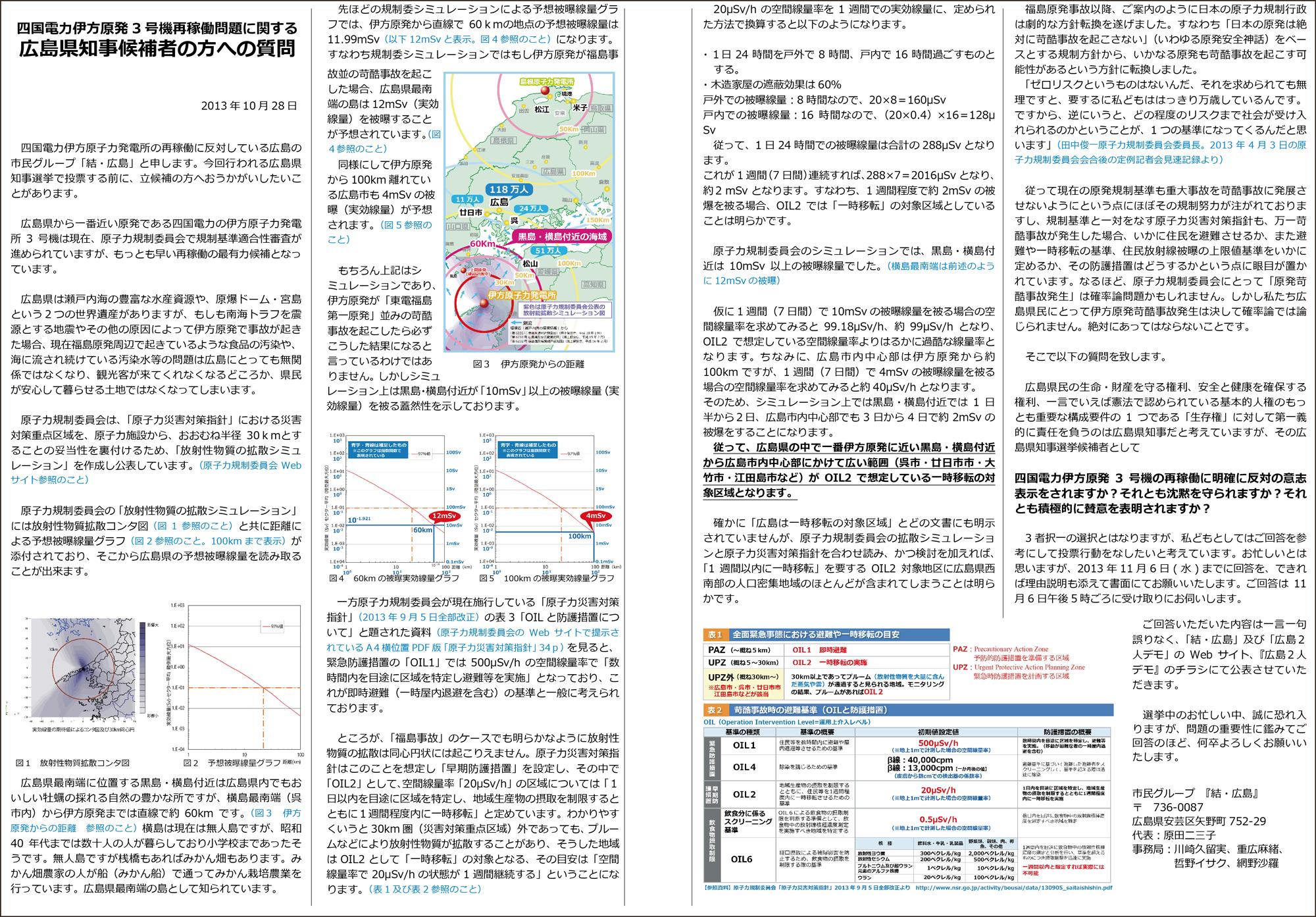 ファイル 216-4.jpg