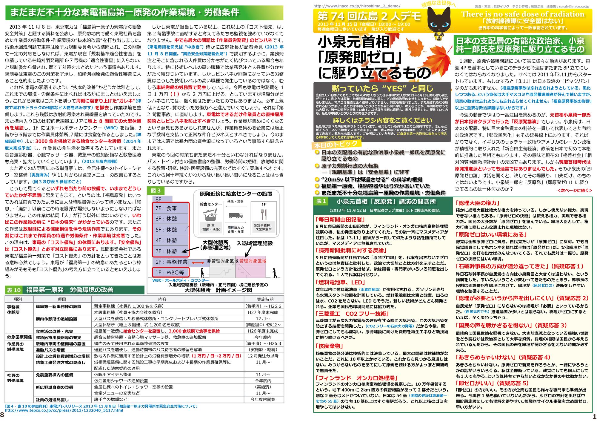 ファイル 225-1.jpg