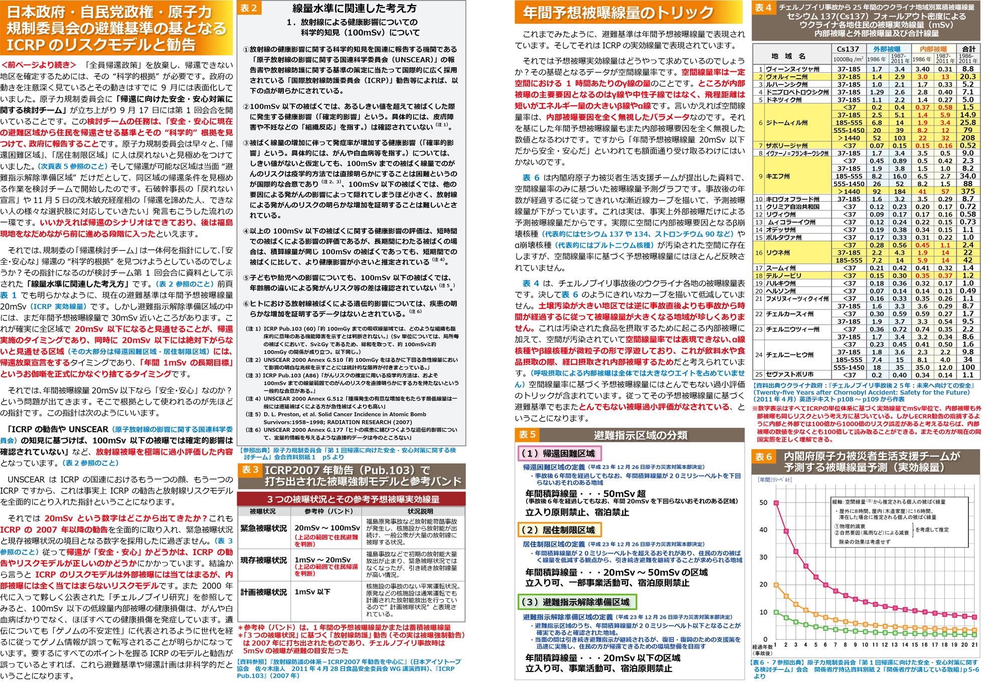 ファイル 226-2.jpg