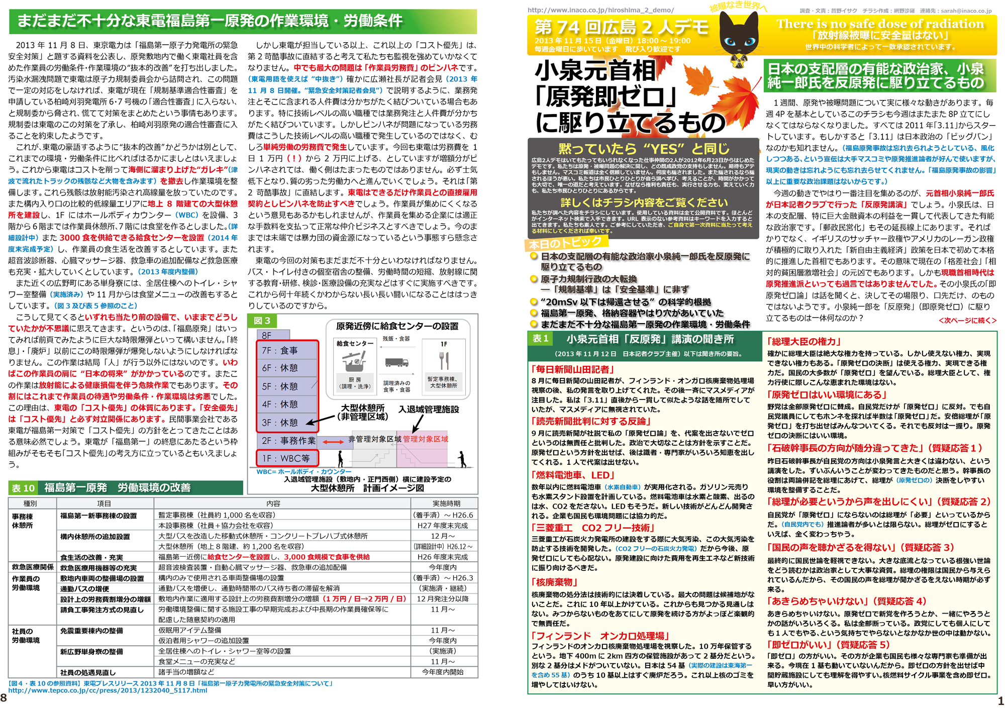 ファイル 227-1.jpg