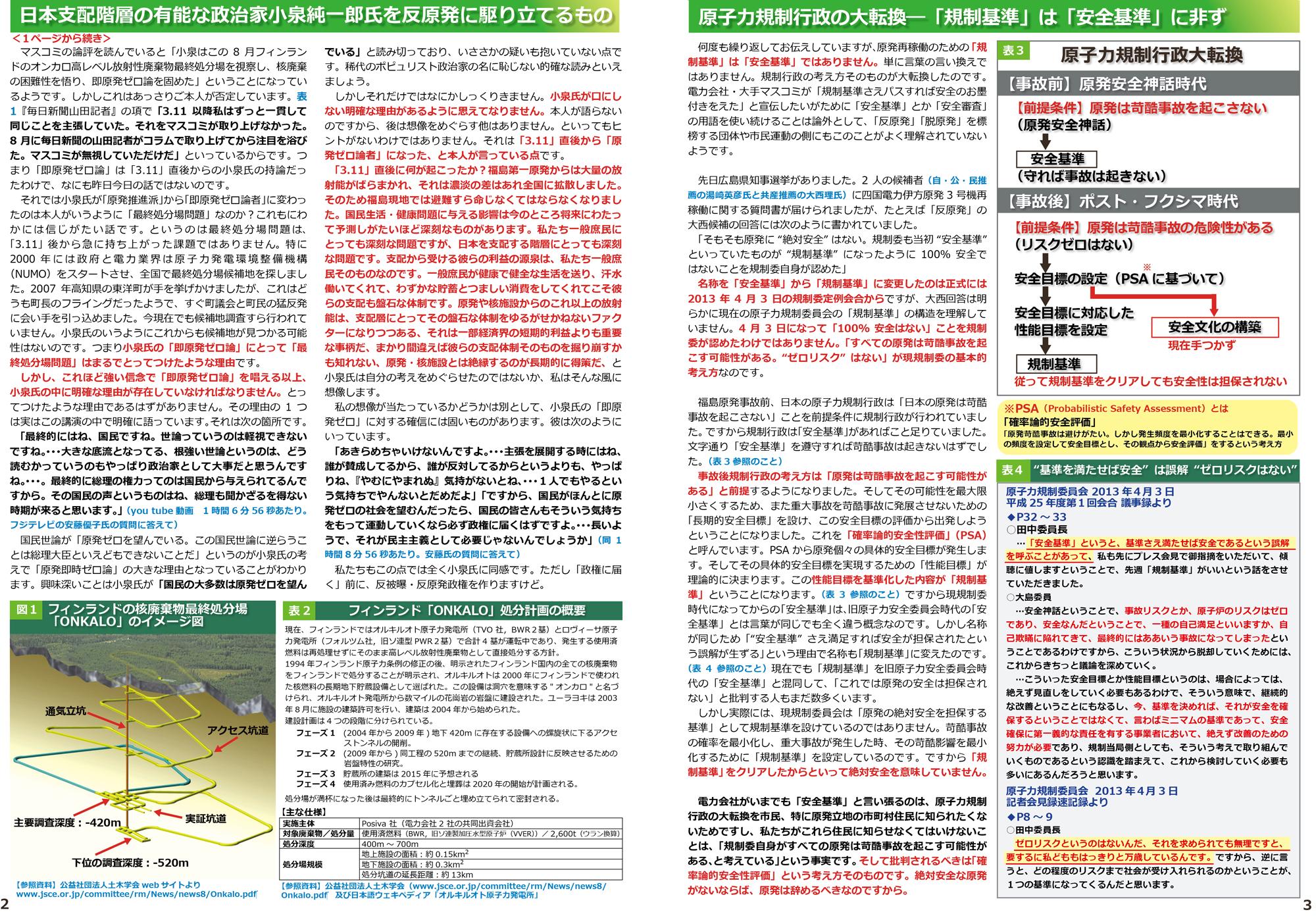 ファイル 227-2.jpg