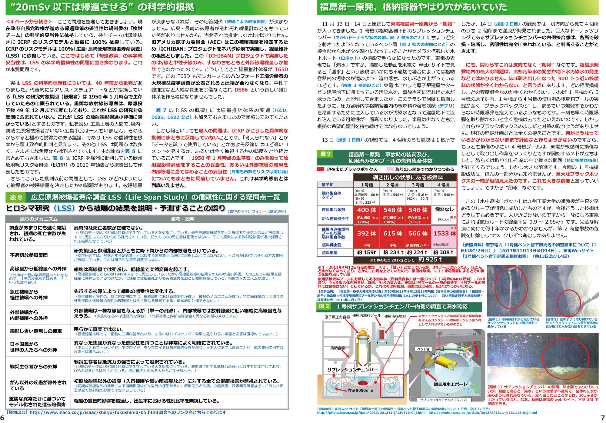 ファイル 227-3.jpg