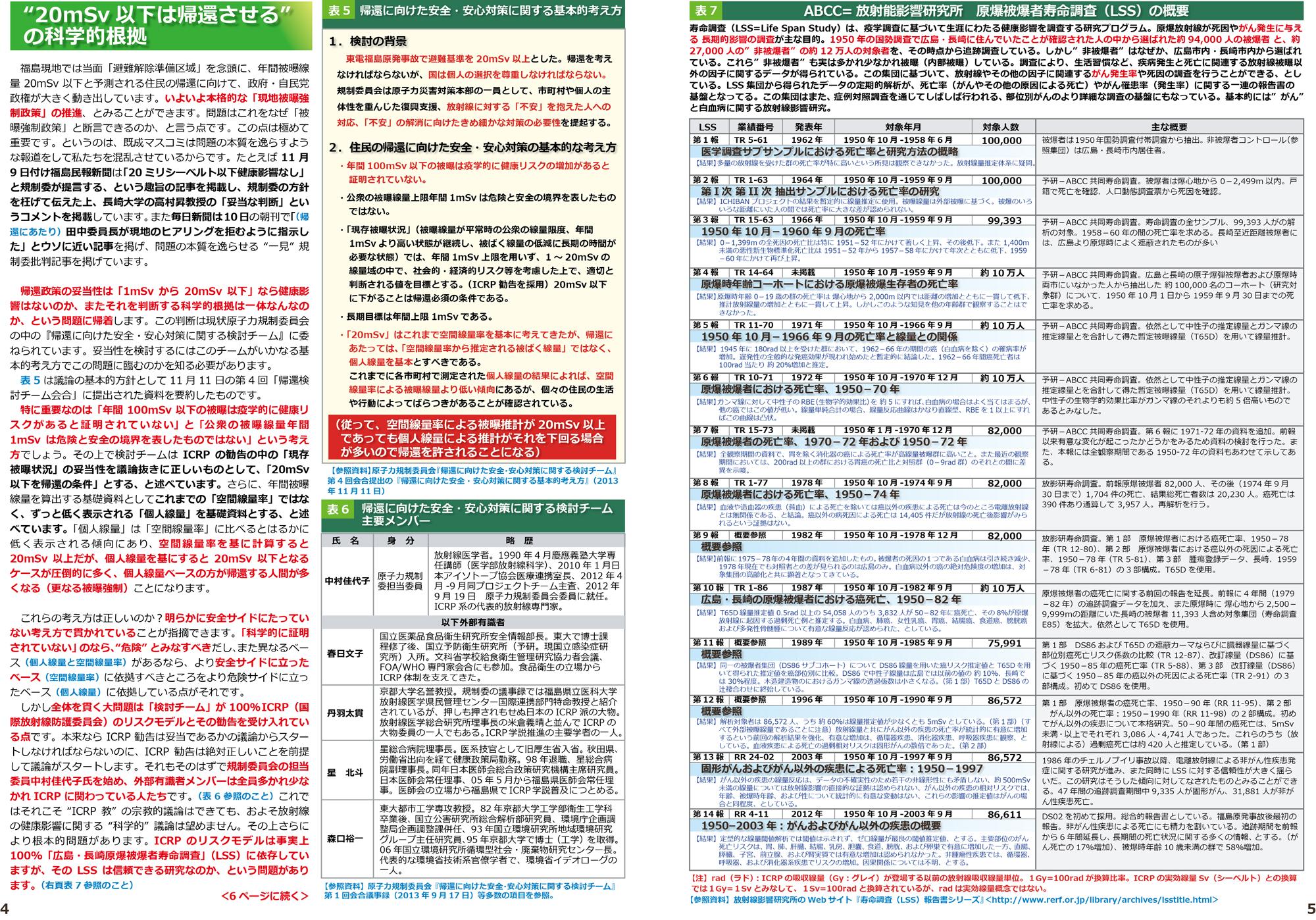 ファイル 227-4.jpg