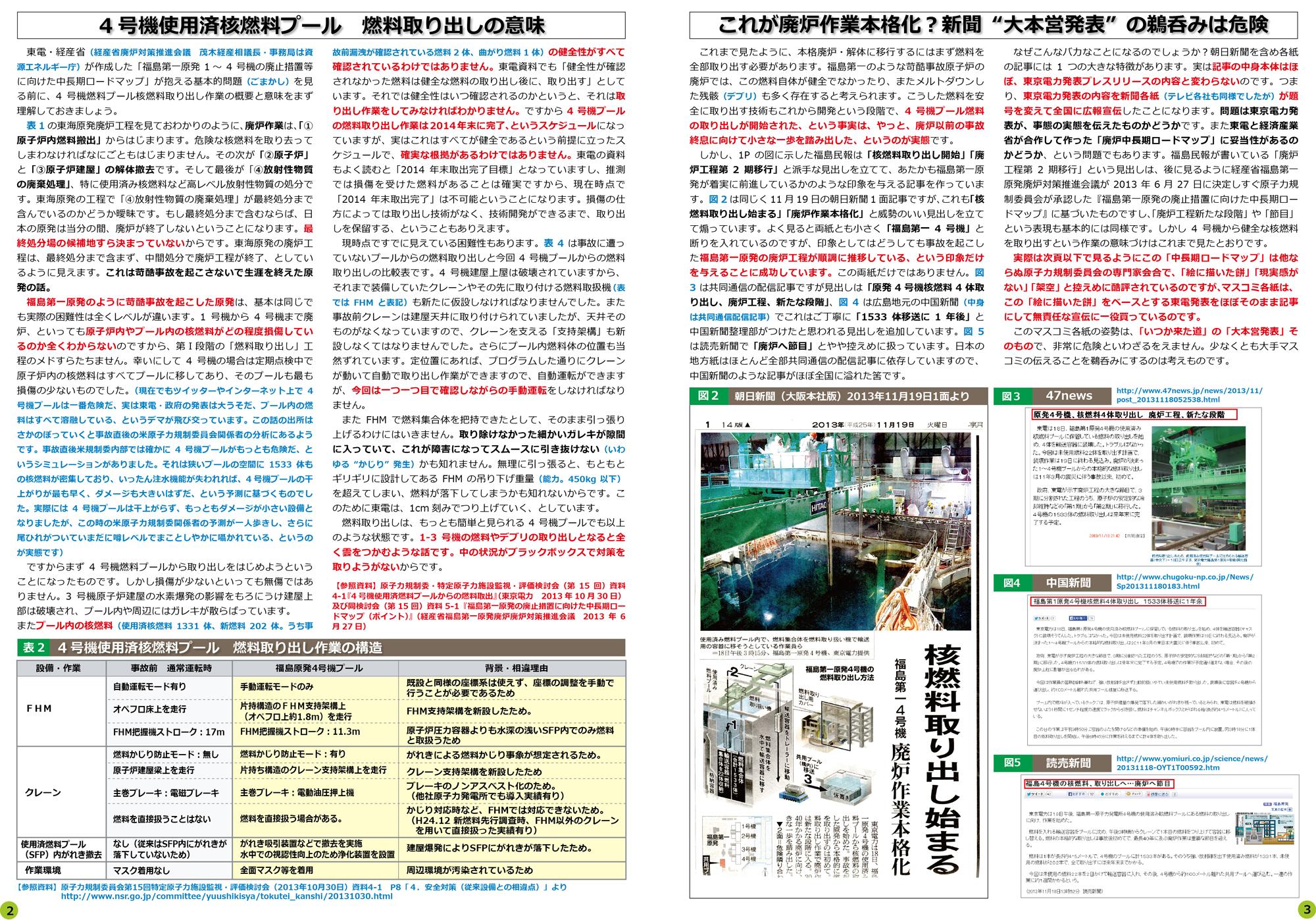 ファイル 229-2.jpg